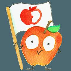 りんごくんのスタンプ2