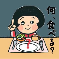 陽気な赤ジャージ女の子 4 何食べる?