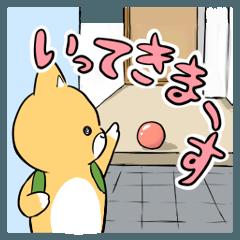 [LINEスタンプ] てんちゃんのまいにちスタンプ (1)