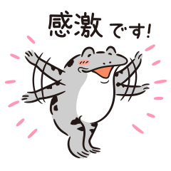 ダ鳥獣戯画 敬語