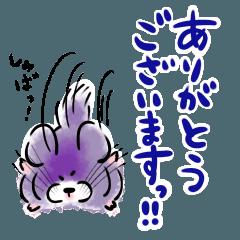 ちんちらりーの敬語ver.2