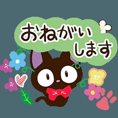 やさしいクロネコ【手書き文字編】