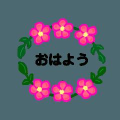 お花のリース*日常*連絡