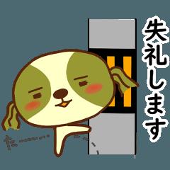 人間味あるキャバリア犬