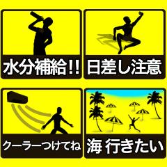 テキトー男 ステッカー 11夏(スタンプ40個)