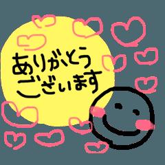 手書きにこちゃん:)スタンプ 敬語ver