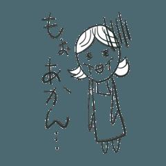 ⬛️主婦の絶叫⬛️泣き言をさけぶ‼️