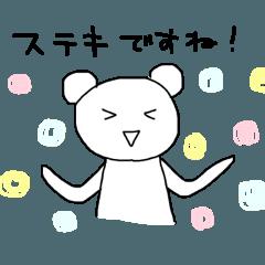 クマのポコちゃん 敬語編その2