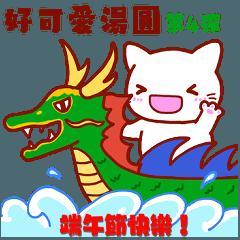 ★台湾語・中国語★ しらタマ 4