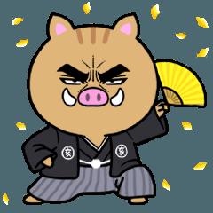 目ヂカラ☆いのしし【2019年お正月☆亥年】