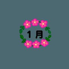 お花のリース*日常*月齢*連絡
