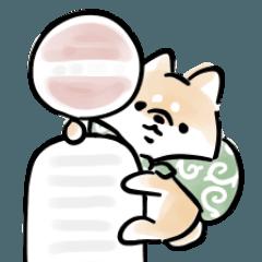 [LINEスタンプ] 日常会話をする犬