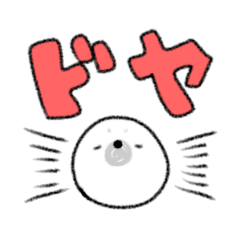 ゆるゆるアザラシ YURU YURU Seal
