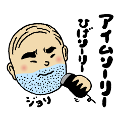 オヤジ専用 by マダムダモンデ