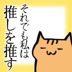 語彙力が地獄のネコ5