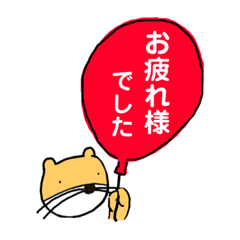 [LINEスタンプ] 陸のカワウソSpecial (1)