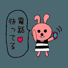 ♡ピンク♡うさぎ♡日常