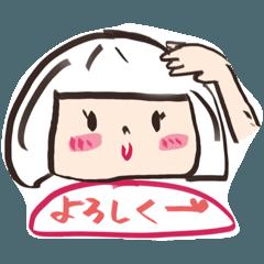 はなちゃんの1日 (あいさつ編)