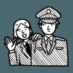 平社員と警備員さん2