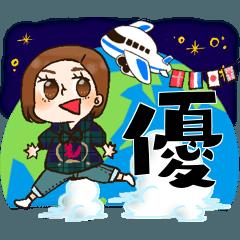 優ちゃんスタンプ!