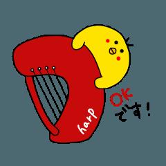 ヒヨ子&ペン吉ミュージック2 ハープピアノ