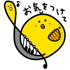 ヒヨ子&ペン吉ミュージック3 音符と記号