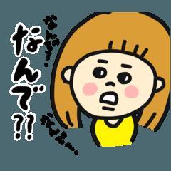 pocaキッズ♡おふざけスタンプ第1弾