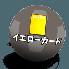 【動く】コロコロサッカーボール1