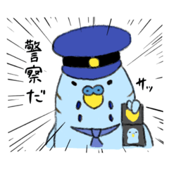 [LINEスタンプ] セキセイ警部 (1)