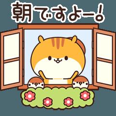 返信・連絡シマリスさん(家族連絡ver.)