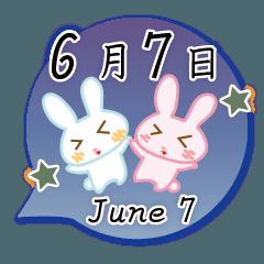 6月7日記念日うさぎ