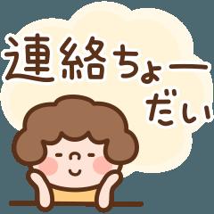 おかんの関西弁で家族連絡