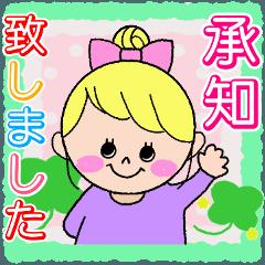 お団子女子♡カラフルポップちゃん敬語挨拶