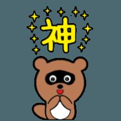 [LINEスタンプ] 豆たぬ1