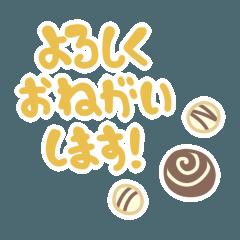 挨拶のチョコレート