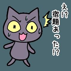 灰色猫の学生生活