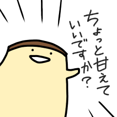 [LINEスタンプ] 僕、プリン