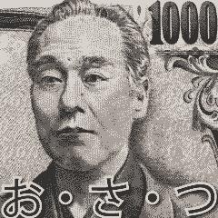 【動くぜ!】Yen Mug Vol.1【実写】