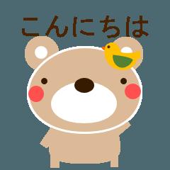 敬語でスタンプ(日曜会話用) ver1.2