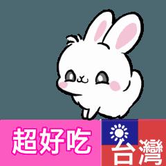 [LINEスタンプ] 動くうさぎスタンプ 台湾