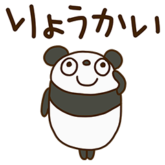 バルーンぱんだ(基本セット)