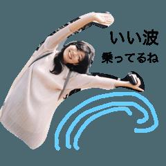 tsukasa no tomodachi: yumix