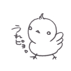 [LINEスタンプ] 気持ち伝わる日常スタンプ (1)