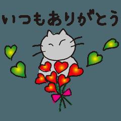 丁寧な気遣いの気持ちを敬語で伝える猫と花