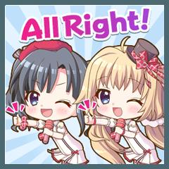 Re:ステージ!プリズムステップ 2