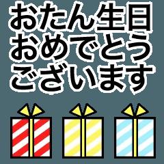 オシャレに伝える☆誕生日&イベント!!