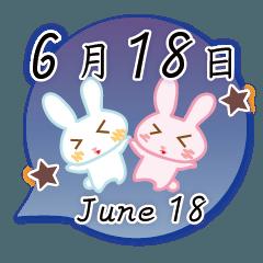 6月18日記念日うさぎ