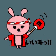 ピンクうさぎ♡夏