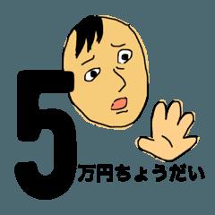 具体的なスタンプ(5)