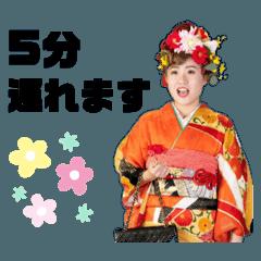 神田の遅れますスタンプ(成人式Ver.)